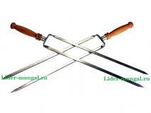 Шампур-вилка нержавейка с деревянной ручкой