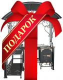 Кованый мангал - подарок на день рождения